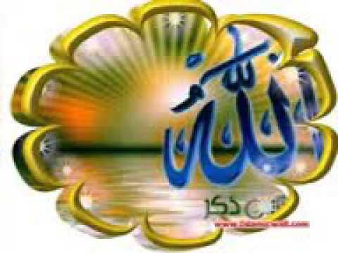 Shaare Shaam Hise Falak Ke Sitare Naat-E-Pak/