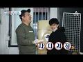 [선공개] 충격! 김도균, 알고 보니 먼지니스트?! 아 제발..