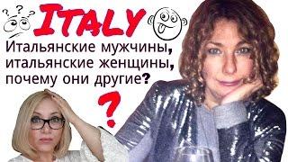 видео Итальянские фамилии