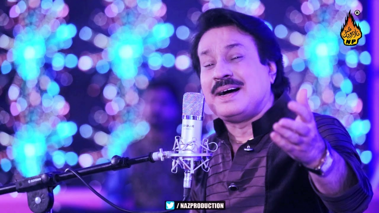 Download HAR CHEEZ DUNYA JE HIK PASE | Shaman Ali Mirali |  New Eid Album | 78 2019-2020   | Naz Production