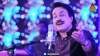 HAR CHEEZ DUNYA JE HIK PASE BY SHAMAN ALI MIRALI NEW ALBUM 78 FULL HD SONG 2019 NAZ PRODUCTION