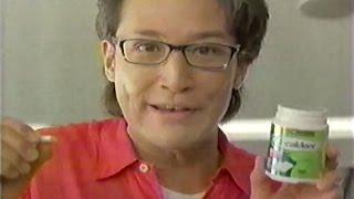 2008年ごろのリカルデントガムのCMです。TOKIOの松岡昌宏さんが出演され...
