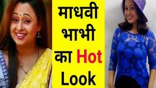 Madhavi Bhabhi's New Hot Look