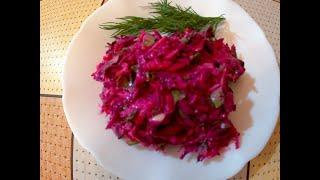 Салат со СВЕКЛОЙ ( полон ВИТАМИН) #салатсвекла