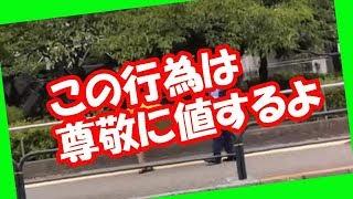 【海外の反応】日本の警察官に世界が感動!文化の違いかもしれないけど外国人から尊敬の声も!