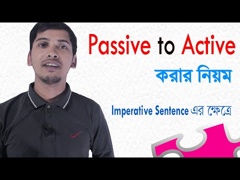 Passive to active voice | Rules | Faysal Jewel