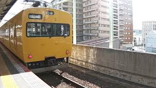 新見行き松江駅発車動画