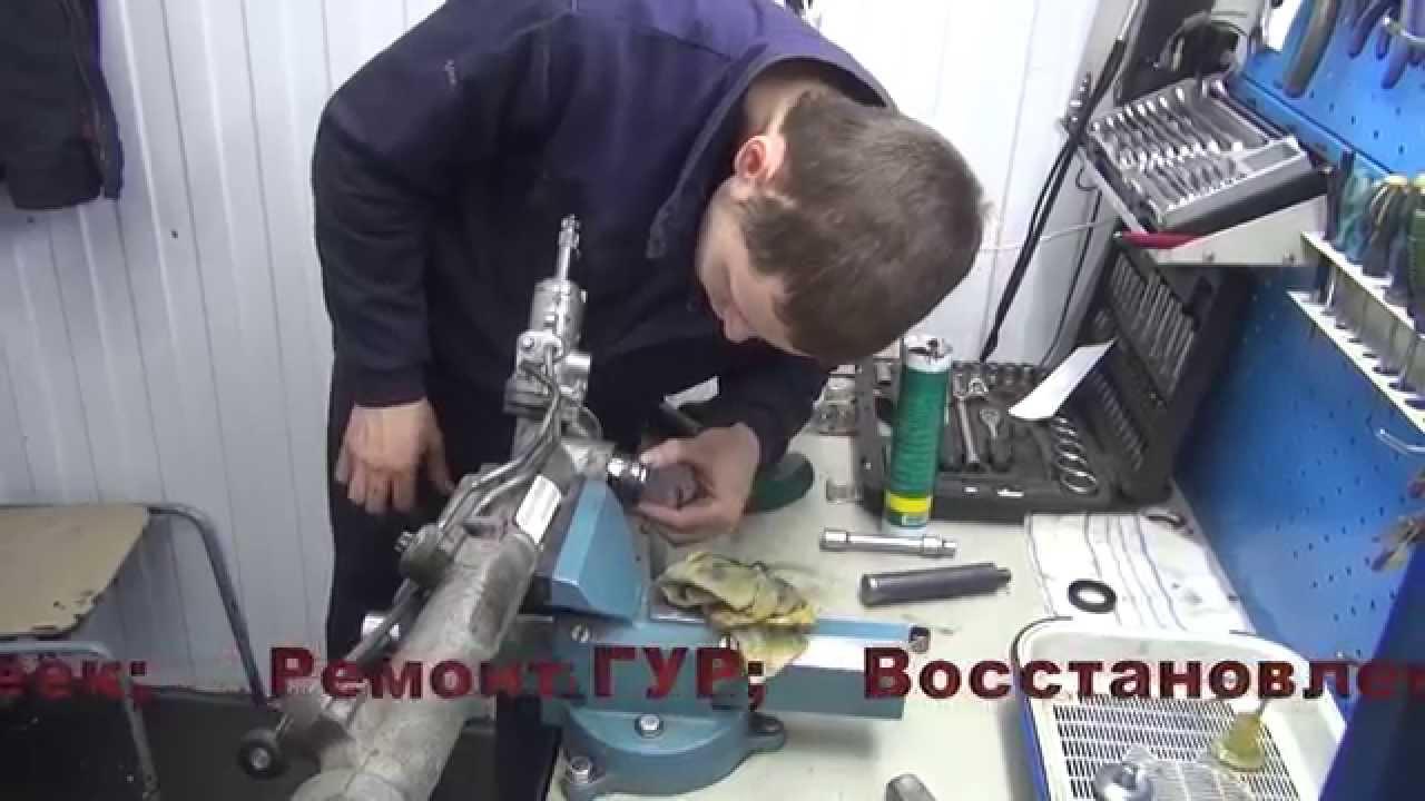 Видео ремонт рулевой рейки своими руками мерседес спринтер