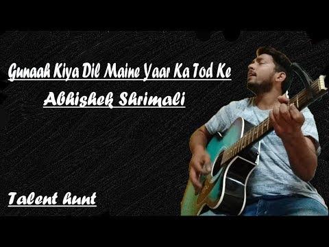 Gunaah Kiya Dil maine Yaar ka tod Ke |...