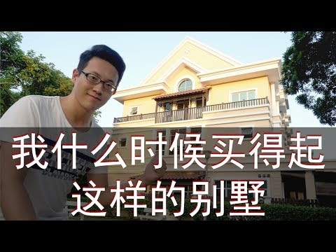 【新加坡 Vlog-018】新加坡人住什么房子?组屋vs公寓!