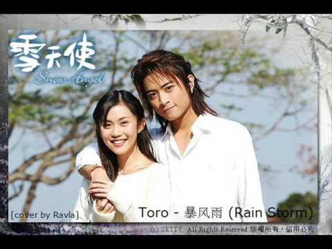 [COVER by Ravla ] Toro - 暴风雨 (Bao Feng Yu)