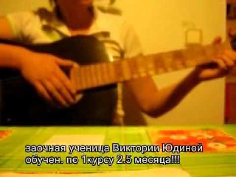 Заочная ученица Виктории Юдиной 2.5 мес.обучения