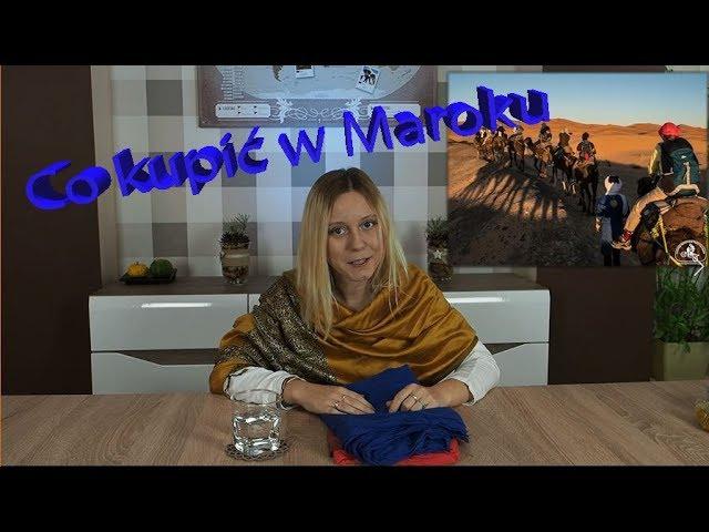 vlog #1 Co kupić w Maroku