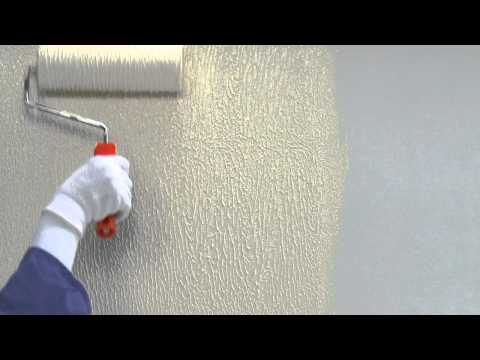 How To Paint Walls With Berger's Select Fine Texture For Textured Walls | Berger Paints Arabia