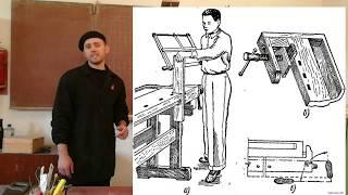 Урок технологии в 5 классе. Рабочее место и инструменты для ручной обработки древесины.