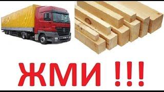 видео жд перевозки нижний новгород