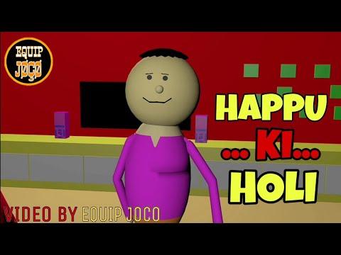 A JOKE OF : HAPPU KI HOLI - EQUIP JOCO - HOLI SPECIAL FUNNY VIDEO