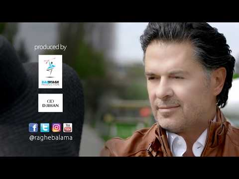 Ragheb Alama - Elli Baana Official Video - راغب علامة - إللي باعنا