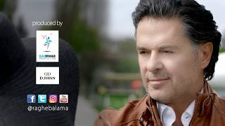 Ragheb Alama - Elli Baana (Official Video) - راغب علامة - إللي باعنا