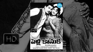 Pelli kanuka telugu full movie || anr, krishnakumari, b saroja devi || sridhar || am raja