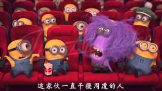 Thousandvideo 婚禮影片 - 編號12