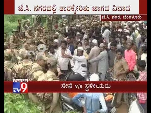 Army Personnel Vs Residents over Mosque Land Dispute in Bengaluru