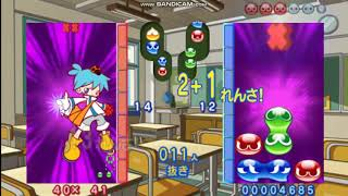 Puyo Puyo 7 Sig's endless Transformation endurance request from Gadgetthewolf