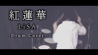 "full ver  kimetsu no yaiba op lisa ""紅蓮華"" drum cover"