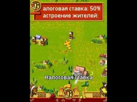 Лучшие игры про РИМ и Римскую империю на PC farapru