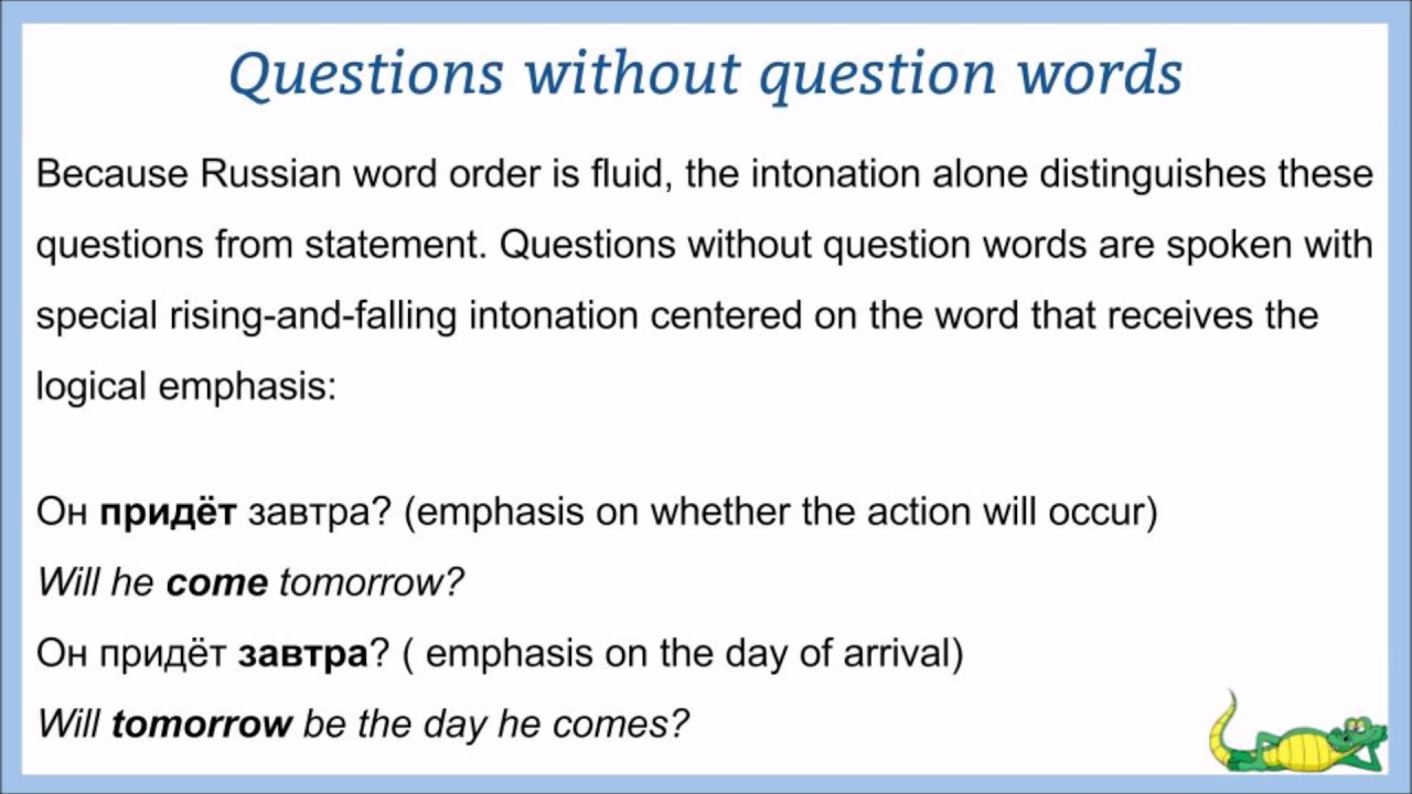 Bites of Russian grammar 8 Questions without question words