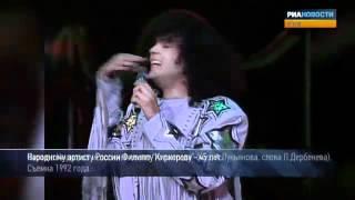 """Песня """"Атлантида"""" в исполнении Филиппа Киркорова"""