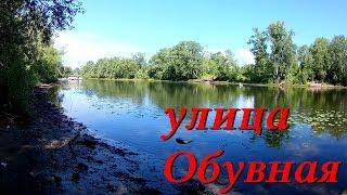 Рибалка в межах міста: вулиця Взуттєва, річки Тетянка і Корбан