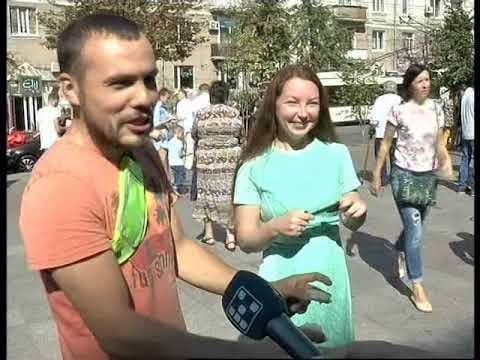 Канал Кировоград: День міста