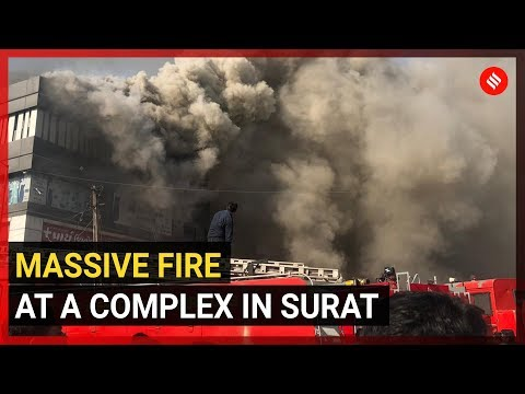 Gujarat News: Massive fire at a complex in Surat - YouTube