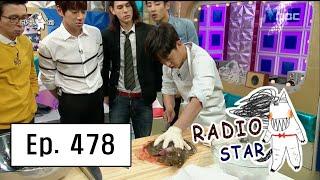 [RADIO STAR] 라디오스타 - Radio Star