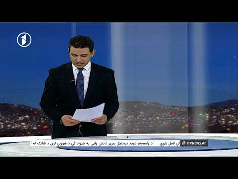 Afghanistan Dari News 19.10.2017 خبرهای افغانستان
