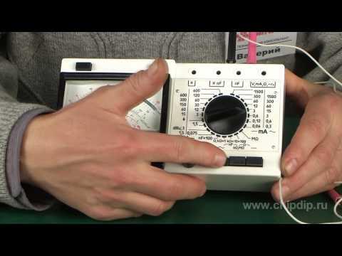 Контрольно измерительные приборы КИП промышленная