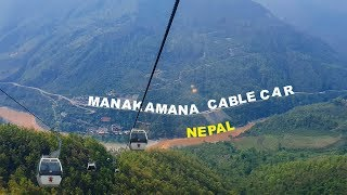 Manakamana Cable Car in Nepal | Asia's Biggest Rope Way