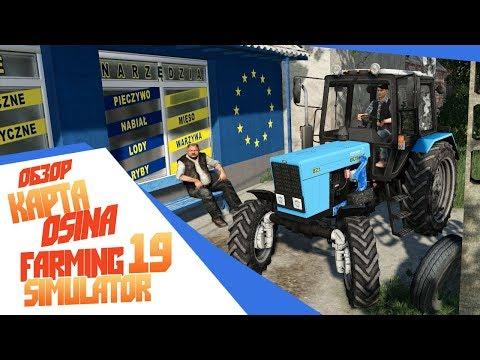 Встретил Сидорыча! Обзор карты Osina Map - Farming Simulator 19