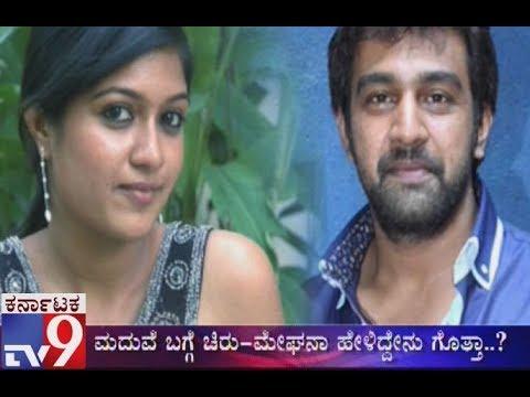 Sandalwood Couple Chiranjeevi Sarja and Meghana Raj may get Engaged this Month
