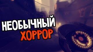 The Flock Прохождение На Русском — НЕОБЫЧНЫЙ ХОРРОР