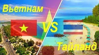 видео Отзывы о Тайланде