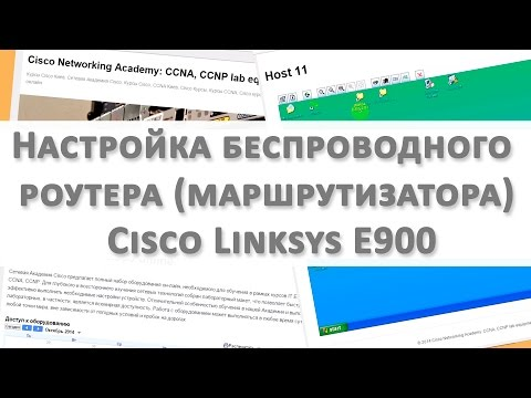 Курсы компьютерной грамотности Симферополь на