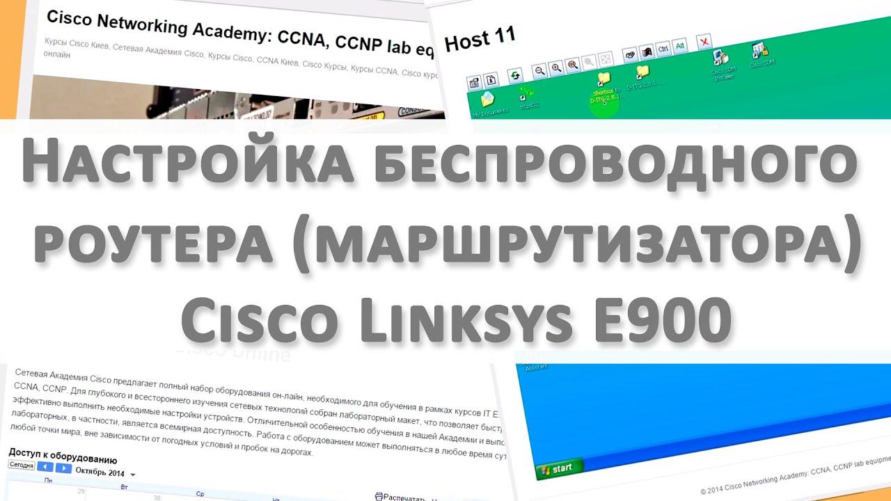 Linksys E3000 Manual Pdf