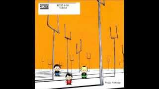 Rocco Vicenza - Bliss 8-Bit Tribute Muse