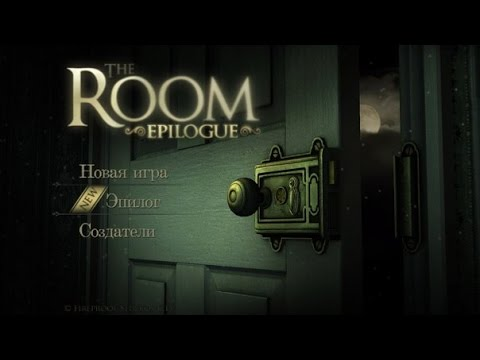 Прохождение The room - старый кинжал  (android)#3