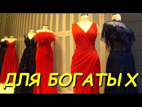 Где одеваются богатые арабские женщины? Люксовый шоппинг в Стамбуле. Meryem Isabella