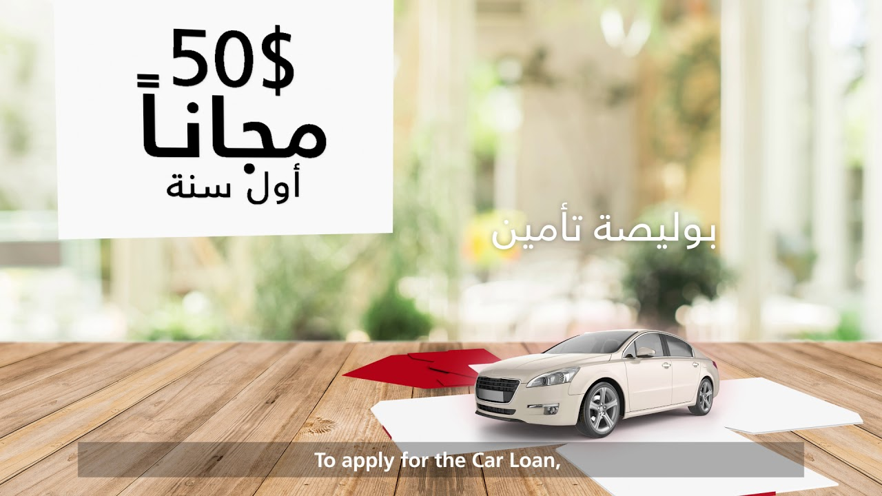 Car Payment On 30000 >> Used Car Loan Bank Audi