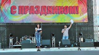 22.09.2018 флешмоб в День города Усть-Лабинска