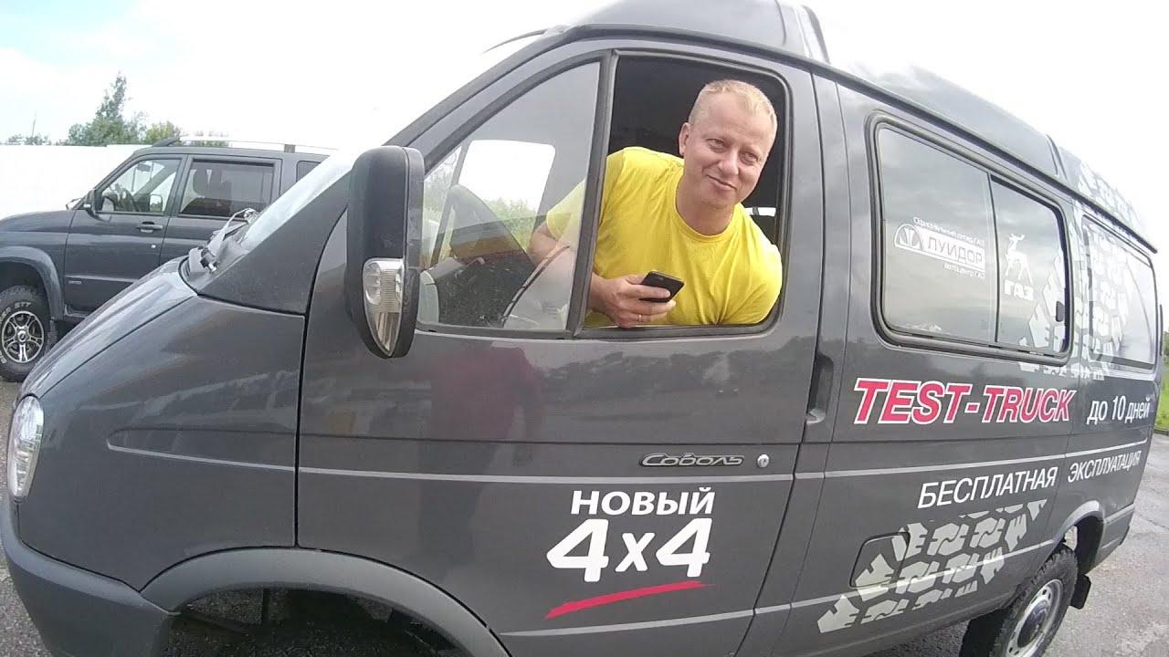 Покатушки УАЗ Патриот & Соболь 4х4